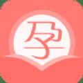 妈妈孕育官网app下载手机版 v1.0