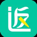 返付宝官方下载软件app v1.0.0