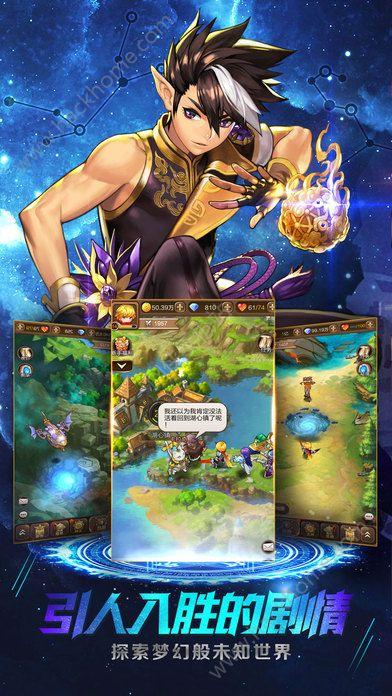 天命传说手游官网ios苹果版图2: