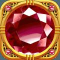 龙珠探宝之连环夺宝