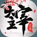 至尊大主宰手游官网正版 v1.0