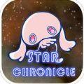 行星编年史游戏ios版 v1.0