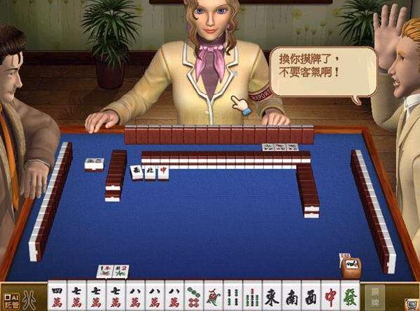十六张麻将和十三张麻将有什么区别?[图]