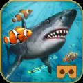 饥饿鲨VR下载官方手机版 v1.08