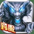 青云诀游戏安卓版官方网站 v1.1.4