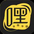 嘿嘿浏览器官方app下载手机版 v1.0.0
