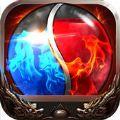 皓月传奇ios苹果游戏 v2.0