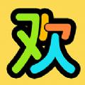 群欢直播app官方下载手机版 v2.6.0