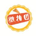 微拍团官网app下载手机版 v1.2.05