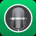 手机qq变声器苹果版