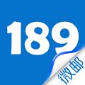 189邮箱官网版