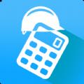 算料宝官网app手机版下载 v3.0.1