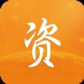 点通宝之资讯通官网app手机版下载 v1.0