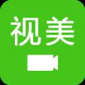 视美家居购物app下载手机版 v1.0.6