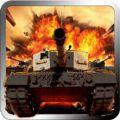 全民坦克挂机官网正版手机游戏 v10.1.0