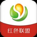 智慧邵阳县官网app下载安装 v3.2.0