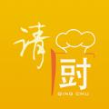 请厨宝app手机版客户端下载 v3.5.1
