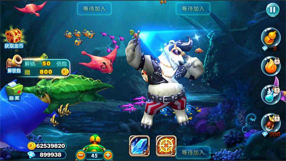 腾讯猎鱼达人3d官网手机版图4: