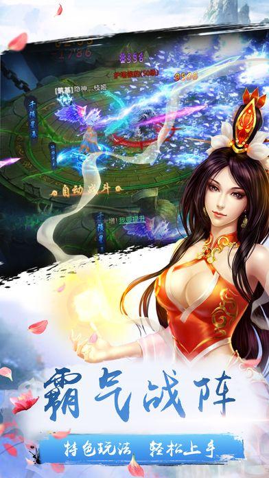 望仙游戏官方网站正版下载图2: