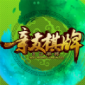 亲友棋牌3D麻将游戏安卓免费版 v1.3.028