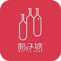 瓶子城官网版软件app下载安装 v1.0