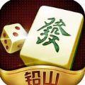 铅山大九幺官方游戏ios版 v1.1
