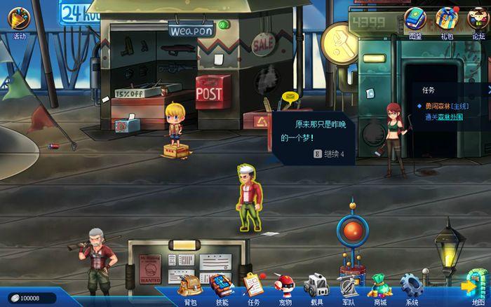 4399爆枪英雄2官网安卓手机版下载图3: