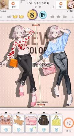 时尚美战搭配评分活动 晒截图 赢柯基嬴抱枕[多图]