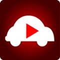 汽车短视频官网app手机版下载 v1.0