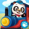 熊猫博士小火车破解版