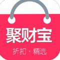 聚财宝商城app官方版下载 v1.0