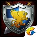 腾讯英雄无敌战争纪元手游下载iOS版 v1.0.210