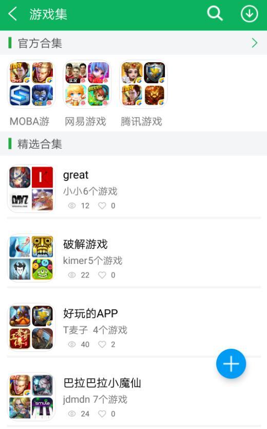 网侠手游宝分享游戏集得百元糯米券活动[图]