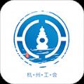 杭工e家app手机版客户端下载 v2.2.4