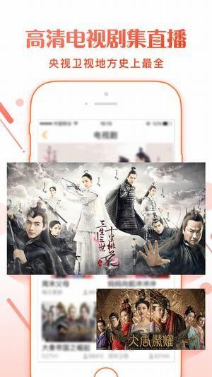 hh99me灰灰影视免费手机软件app下载图3: