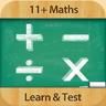 学习与测试手机版app官方下载 v1.5