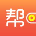 借钱帮帮贷款官网app下载手机版 v1.0