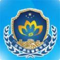 济宁公安app最新版