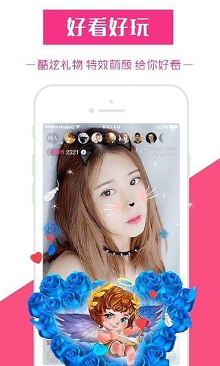 雪兔社区官网版软件app下载图2: