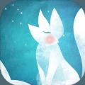 小狐狸历险记游戏ios版 v1.0