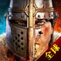 阿瓦隆之王国服