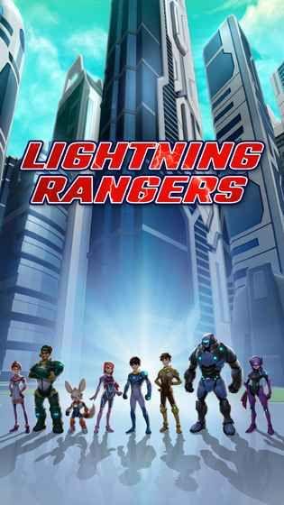 特攻天团安卓版手机游戏(Lightning Rangers)图2: