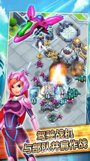 特攻天团安卓版手机游戏(Lightning Rangers)图4: