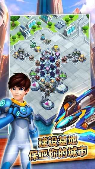 特攻天团安卓版手机游戏(Lightning Rangers)图6: