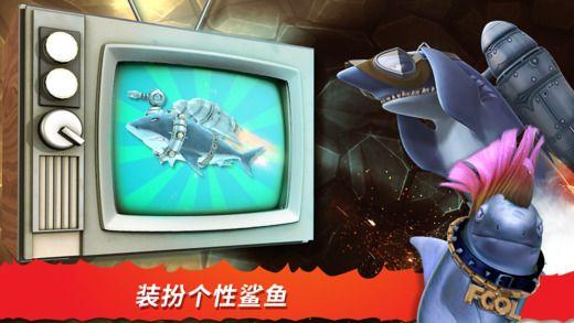 饥饿鲨进化3游戏官网安卓版图3: