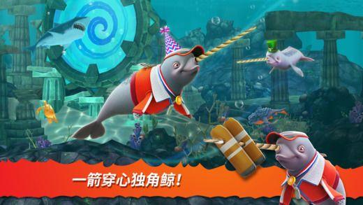 饥饿鲨进化3游戏官网安卓版图5: