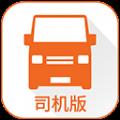 货拉拉司机版接单神器官网版app下载 v3.9.2