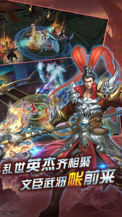 三国志赵云传手游官方正式版图1: