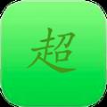 超级壁纸锁屏官网软件app下载 v3.6.33
