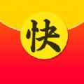 快抢红包软件2017最新版app下载免费抢 v1.0